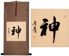 SPIRIT Japanese Kanji Wall Scroll