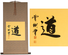 DAO / TAOISM Calligraphy Scroll