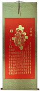 100 Long Life / Longevity Symbols Print - Chinese Calligraphy Wall Scroll