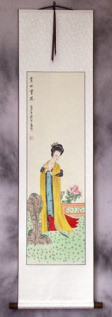 Asian Woman Wall Scroll