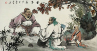 Playing Chinese Chess<br>Ancient Style Painting