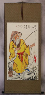 Old Man Fishing Fun - Chinese Scroll