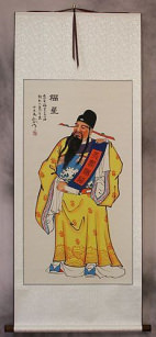 God of Fortune and Good Luck Wall Scroll