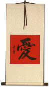 LOVE - Chinese / Japanese Calligraphy Scroll