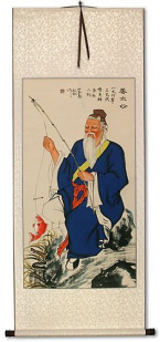 Wise Old Man Fishing Wall Scroll