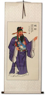 God of Affluence - Lu Xing - Good Luck Chinese Scroll