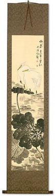 Melancholy - Egret Birds and Flower Wall Scroll