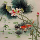 Large Fish and Lotus Flower Painting