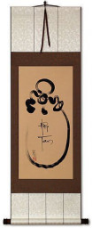Dream Vietnamese Calligraphy Wall Scroll