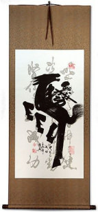 Horse Special Calligraphy Wall Scroll