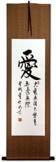 Boundless Love Chinese Calligraphy Scroll