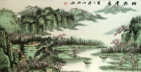 Clouds of Shangra-La<br>Asian Painting Landscape