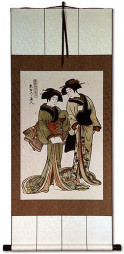 Beauties of the East - Japanese Woodblock Print Repro - Large Wall Scroll
