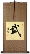 Warrior Essence Martial Arts - Chinese and Japanese Kanji Calligraphy Scroll