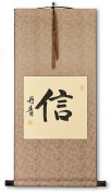 Faith / Trust / Believe - Chinese / Japanese Kanji Wall Scroll