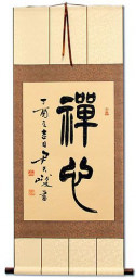 Zen Heart - Chinese / Japanese Calligraphy Wall Scroll