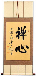 Heart of Zen - Chinese / Japanese Calligraphy Scroll