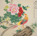 Beautiful Golden Pheasant & Peony Flowers Painting