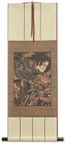 Samurai Sanada no Yoichi Yoshihisa - Japanese Woodblock Print Repro - Wall Scroll