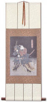 Samurai Warrior Archer - Japanese Woodblock Print Repro - Wall Scroll