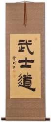 Bushido Code of the Samurai - Japanese Martial Arts Kanji Wall Scroll