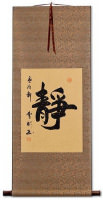 Serenity / Tranquility - Chinese Symbol Calligraphy Scroll