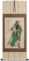 Guan Gong Warrior Wall Scroll