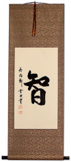 Wisdom Japanese / Chinese Symbol Wall Scroll