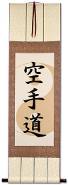 Karate-Do Japanese Print Wall Scroll
