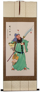 Guan Gong Chinese Warrior Saint Wall Scroll