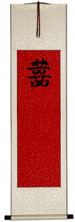 Double Happiness - Chinese Wedding Guestbook - Red and Ivory Wall Scroll