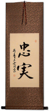 LOYAL / LOYALTY Japanese Kanji Wall Scroll
