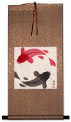 Antique-Style Yin Yang Fish Silk Wall Scroll