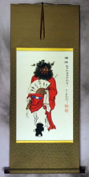 Zhong Kui - Demon Killer Wall Scroll