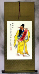 God of Prosperity Wall Scroll