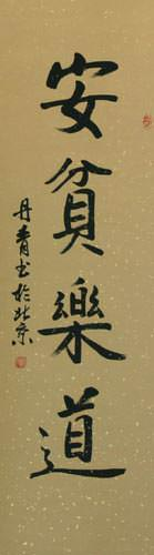 BETTER HAPPY THAN RICH Ancient Chinese Philosophy Wall Scroll close up view