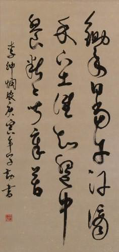 Compassion for the Farmer - Flowing Calligraphy Poem Wall Scroll close up view