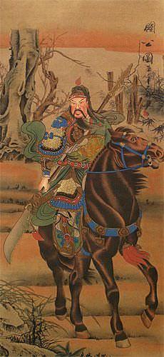 Warrior Saint Guan Gong Horseback - Partial-Print Wall Scroll close up view