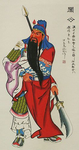 Guan Gong Saint of All Warriors Wall Scroll close up view