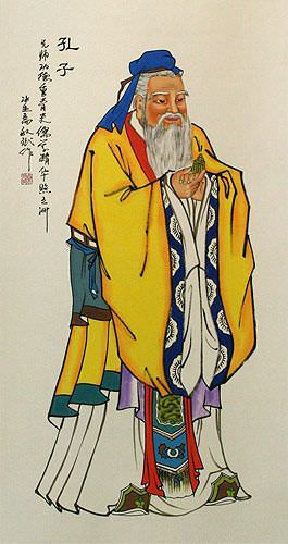 Confucius - The Great Sage - Wall Scroll close up view