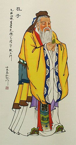 Confucius Great Sage - Wall Scroll close up view