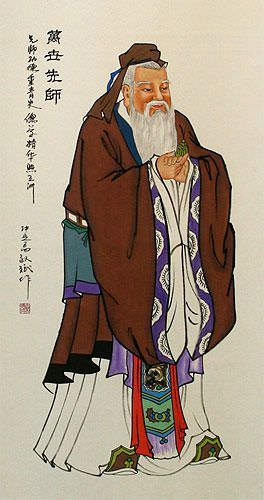 Confucius - Wise Philosopher - Wall Scroll close up view