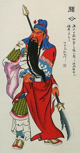 Guan Gong - Asian Saint of Soldiers Wall Scroll close up view