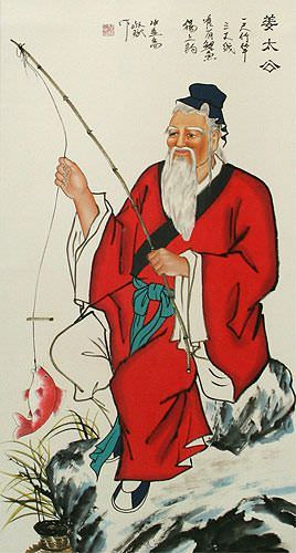 Old Man Fishing Chinese Wall Scroll close up view