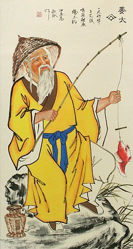 Old Chinese Man Fishing Wall Scroll close up view