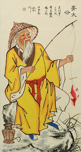 Old Man Fishing Fun - Chinese Wall Scroll close up view
