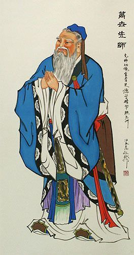Confucius - The Great Thinker - Wall Scroll close up view
