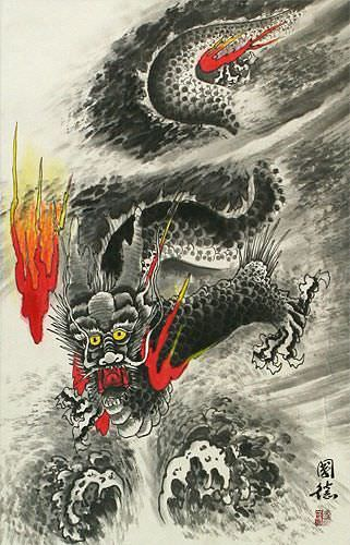 Flying Chinese Dragon - Elaborate Wall Scroll close up view