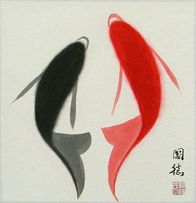 Abstract Yin Yang Fish - Chinese Wall Scroll close up view