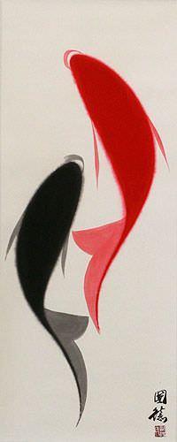 Abstract Yin Yang Koi Fish Asian Wall Scroll close up view